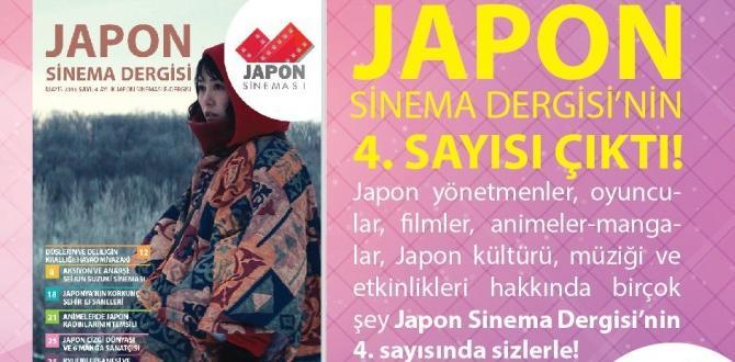 Japon Sinema Dergisinin 4. Sayısı Okurla Buluştu